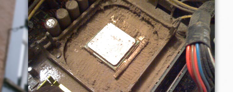 Пыльный ноутбук и засохшая термопаста