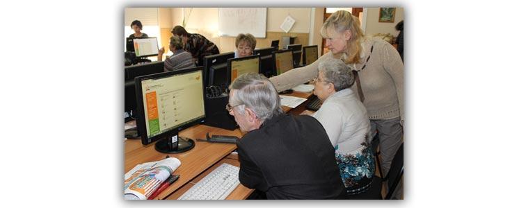 Пенсионеры изучают компьютер