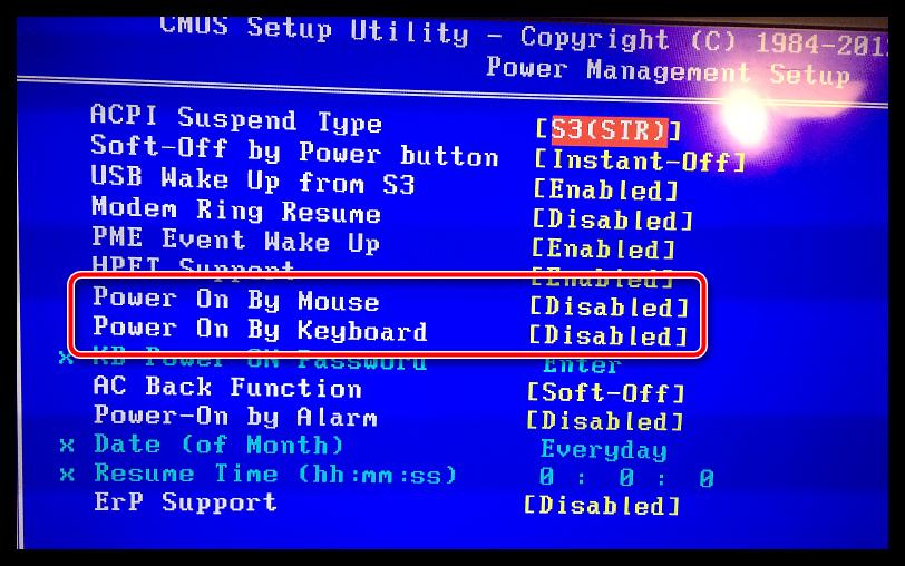 Компьютер самопроизвольно включается: причины неполадки