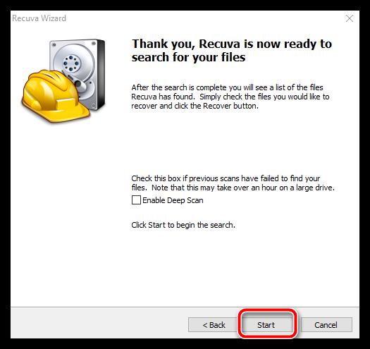 Как восстановить данные на внешнем жестком диске