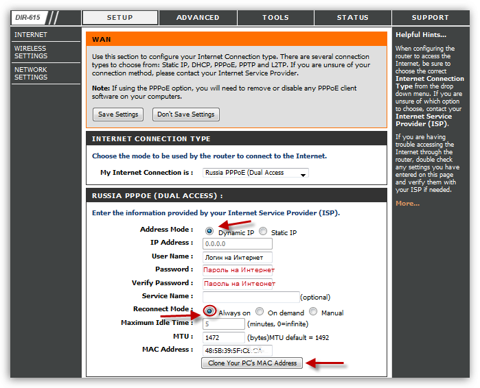 Сообщение от nail2024 есть настройки для l2tp? пробовал сервер l2tpufanetru но не соединялось