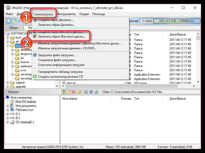 Как сделать операционную систему на флешке 986
