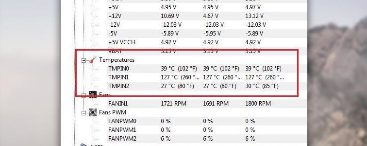 Определение температуры компьютера через HWMonitor