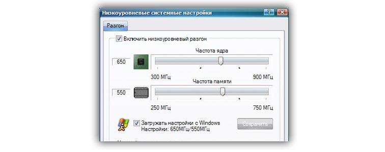 Увеличиваем производительность видеокарты nvidia