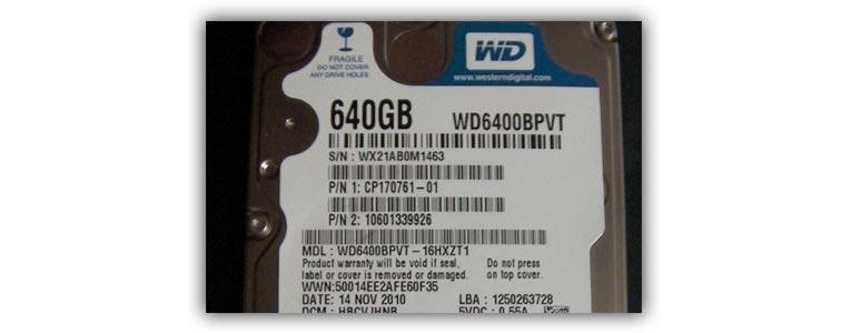 Проверка серийного номера перед прошивкой жесткого диска