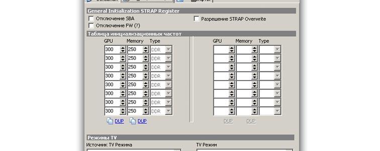 Разгон видеокарты через X-BIOS Editor
