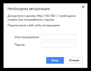 Кто подключен к моему Wi-Fi?