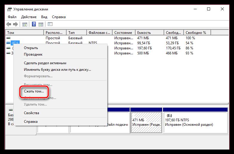 Как разделить жесткий диск в ОС Windows