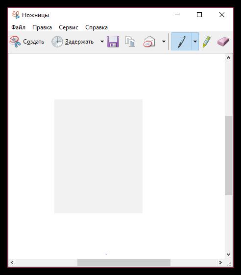 5 способов создать скриншот страницы в интернете