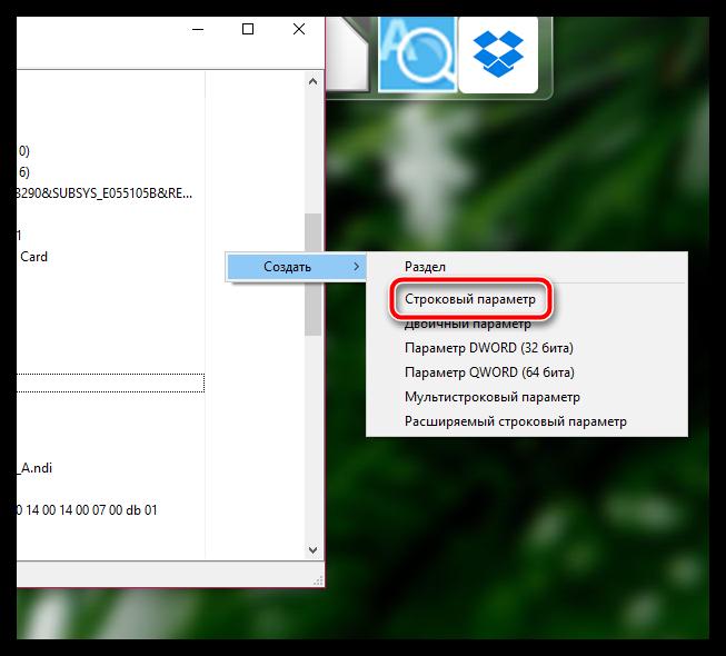 4 способа изменить MAC-адрес компьютера