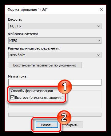 Как отформатировать внешний жесткий диск
