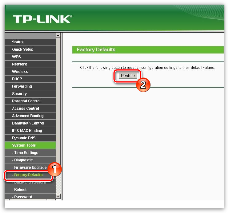Как сбросить настройки роутера TP-Link