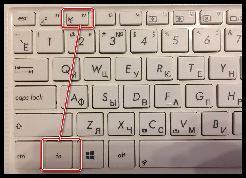 Как установить WiFi адаптер на ноутбук