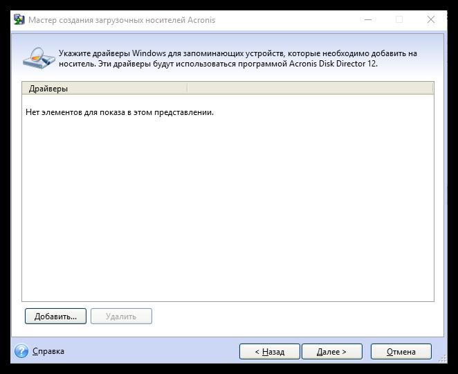 Как форматировать жесткий диск через BIOS: 2 эффективных способа