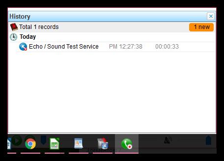 3 способа записывать разговоры в Skype