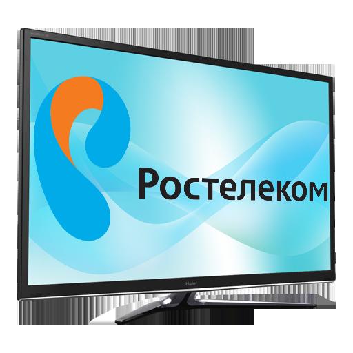 Подключение телевидения от Ростелеком