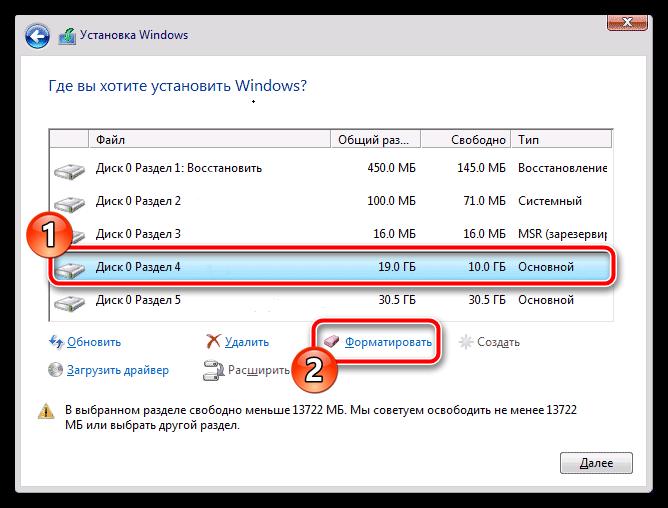 Установка Windows с флешки