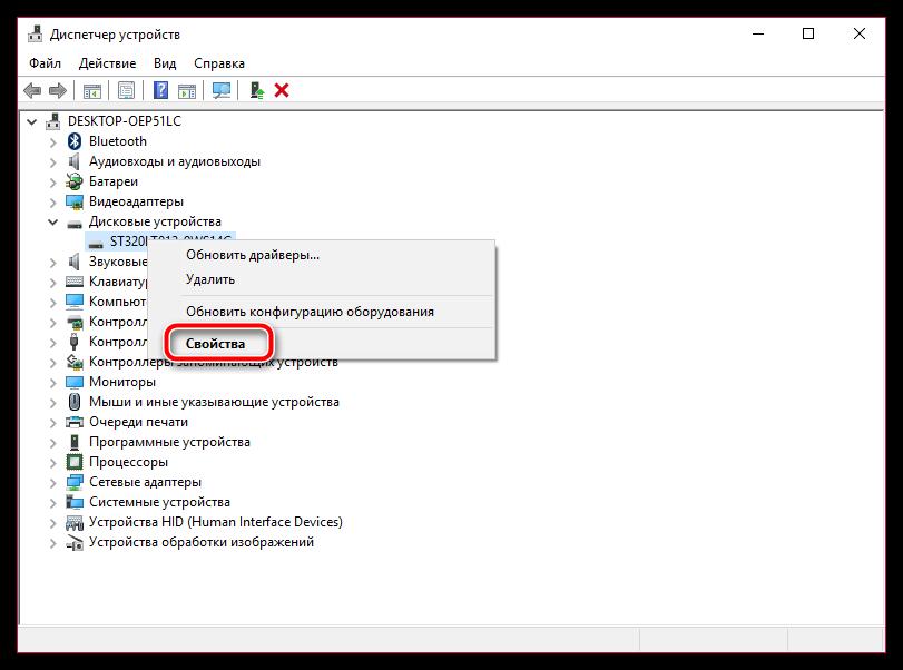 Оптимизация SSD-диска в Windows