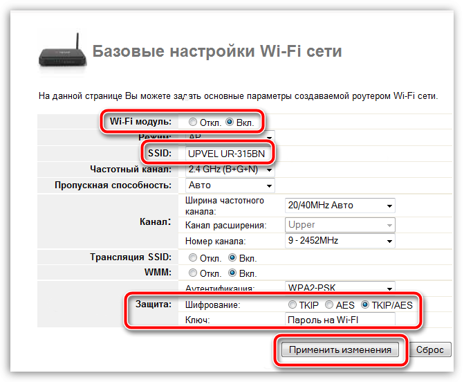 Как настроить Wi-Fi на модеме